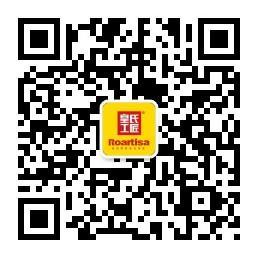 皇氏工匠公众号.jpg